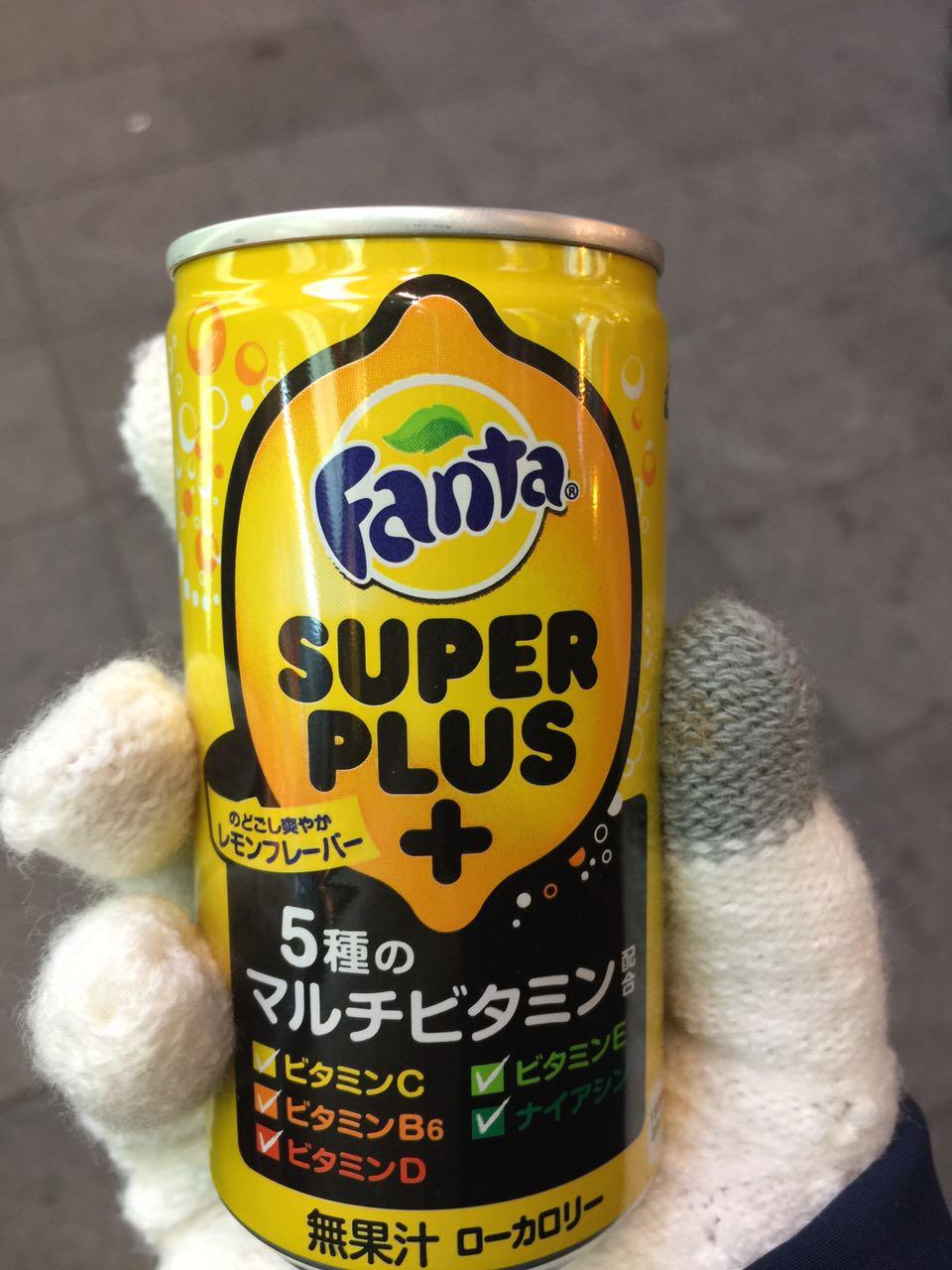 Fanta Super Plus +